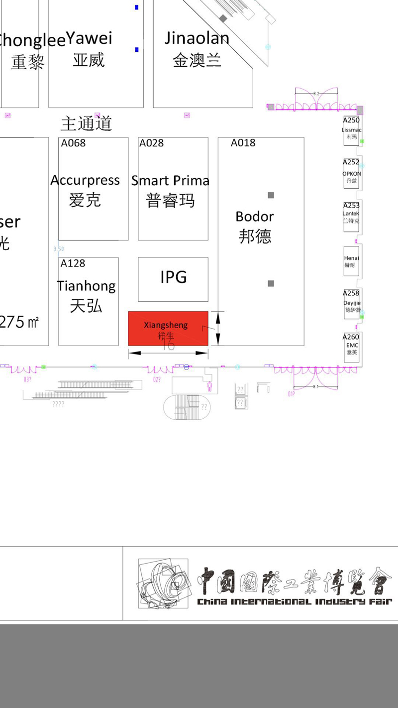 The 22nd China International Industry Fair MWCS CNC Machine Tool and Metalworking Exhibition