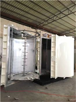 How is the function of the evaporative vacuum coating machine in use