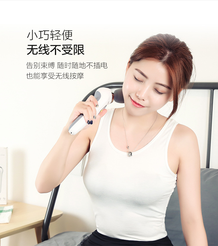China head massage instrument Manufacturer