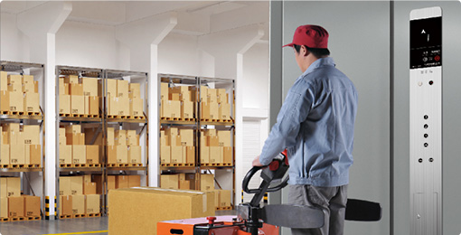 Chinese freight elevator suppliers
