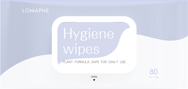 Which brand is better for wholesale disinfection wipes