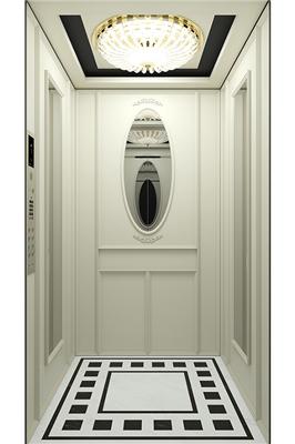 Energy-saving elevator