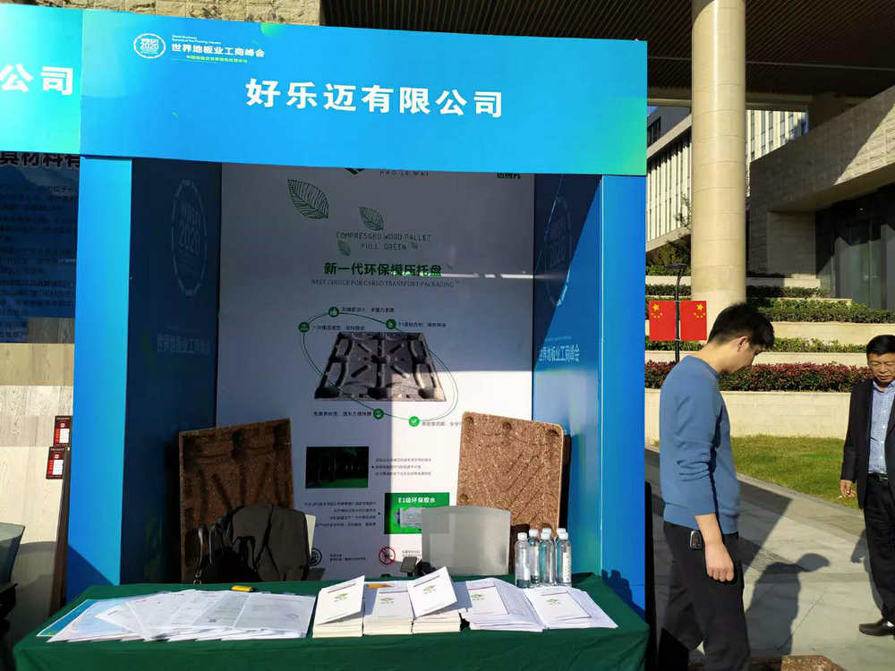 China Fumigation-free moulded Wooden Pallet Manufacturer,Fumigation-free moulded Wooden Pallet Manufacturer,Fumigation-free moulded Wooden Pallet