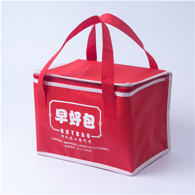What are the good effects that the cooler bag can provide after use