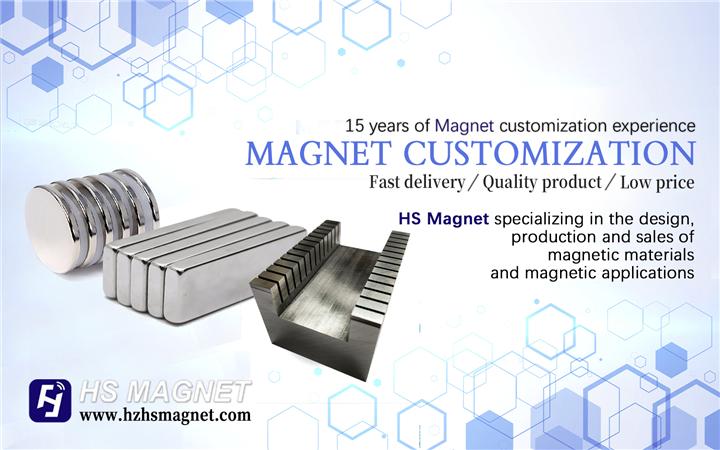 HS magnet supplier