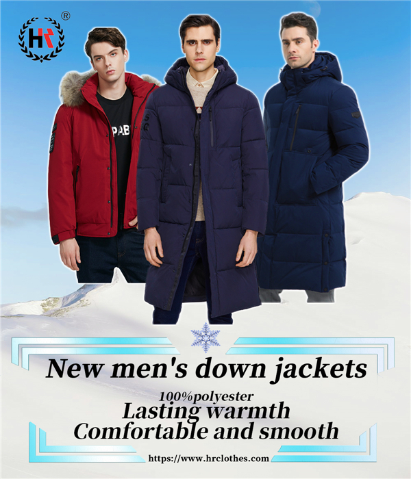 How to choose a down jacket factory