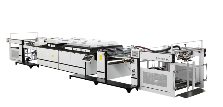 The benefits of laminating machine to the publishing house after laminating processing