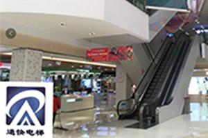 通快购物车电梯入驻尚品玛特/万德福商场等超市