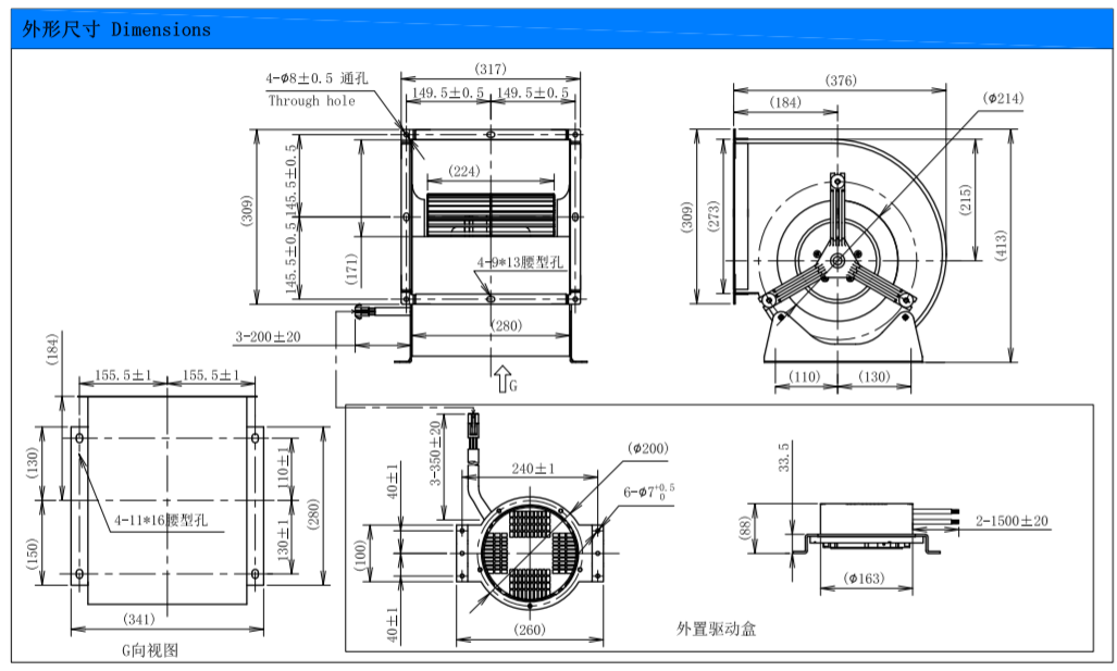 AFL centrifugal fan vs axial fan