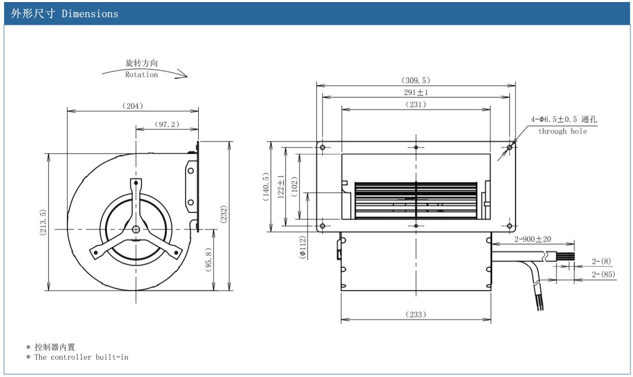 centrifugal fan exhaust