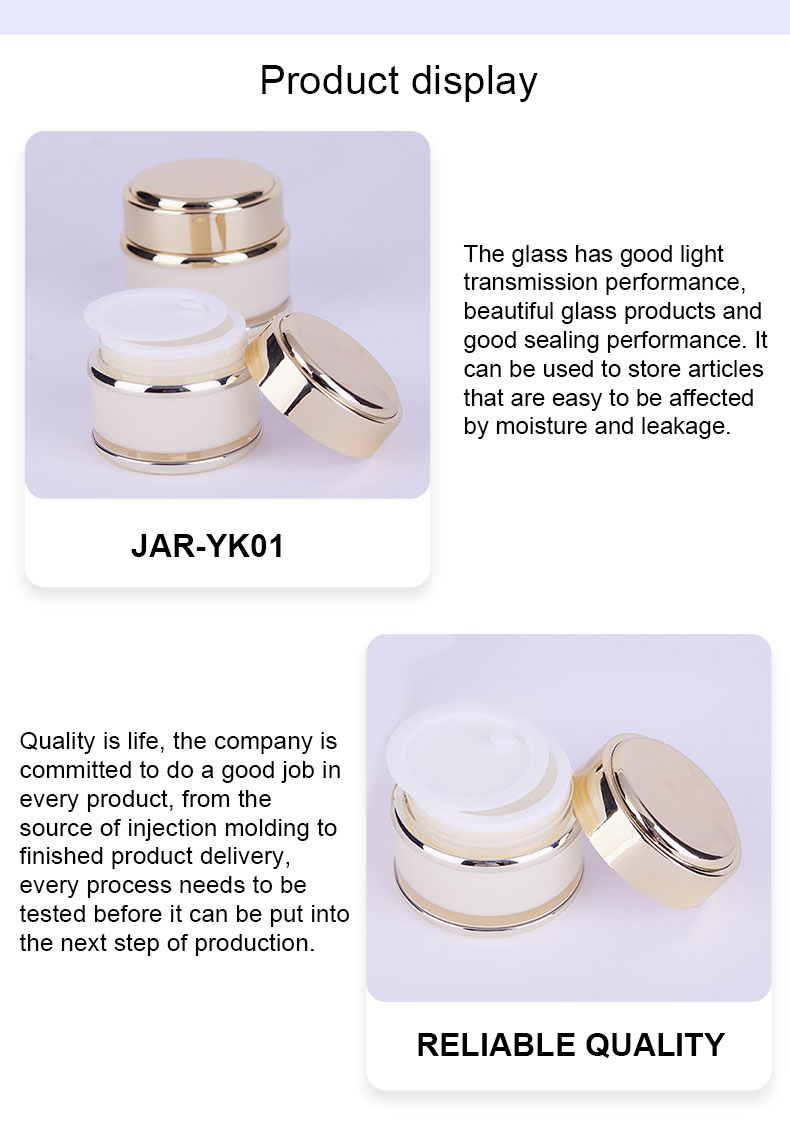 amber glass cosmetic bottles