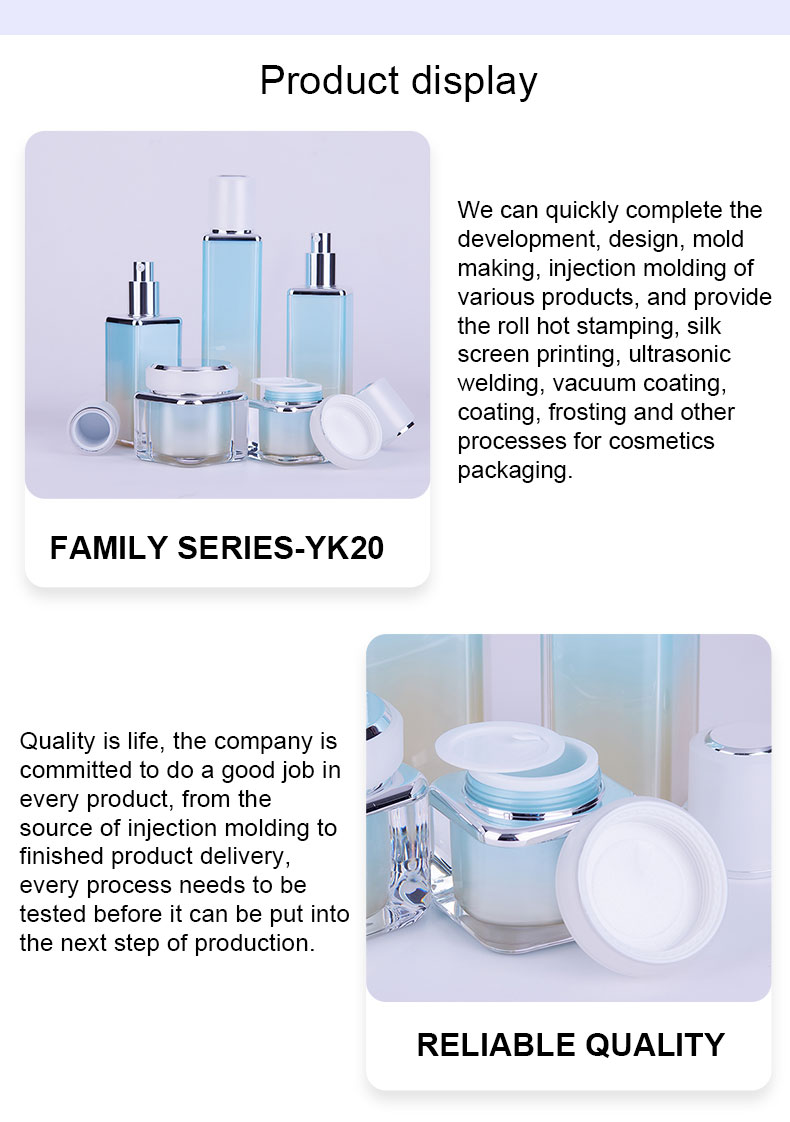 cosmetic airless pump bottles