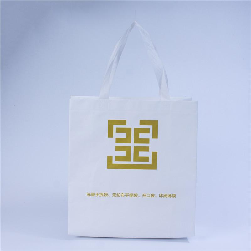 non woven bag supplier