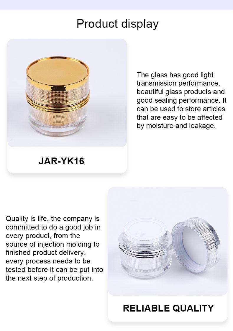 Luxury glass cosmetic jars