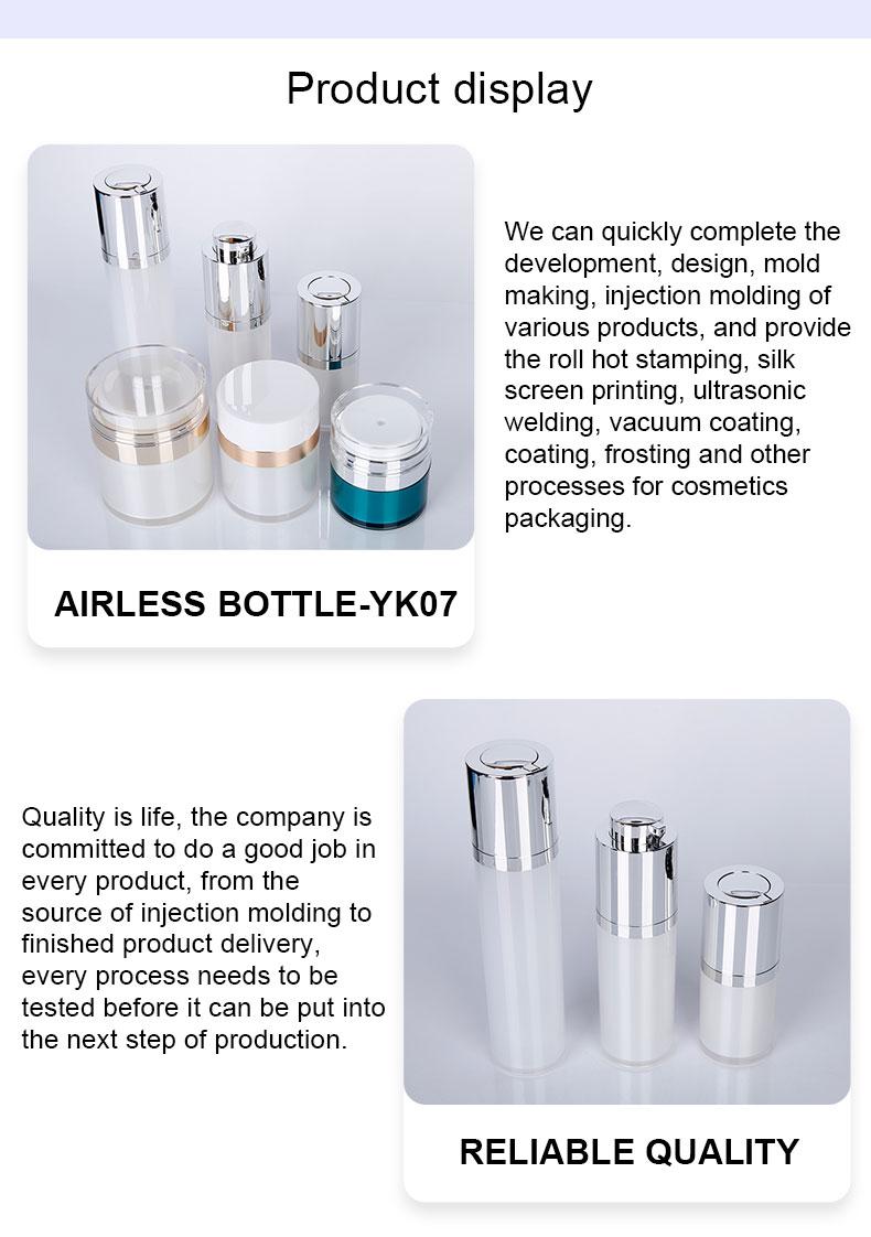 airless pump bottles Manufacturers