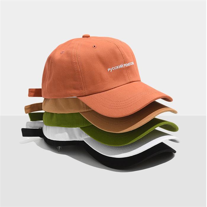 Summer joker street baseball cap