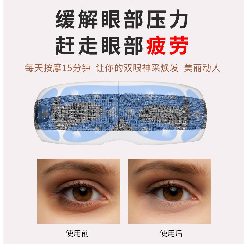 top eye massager