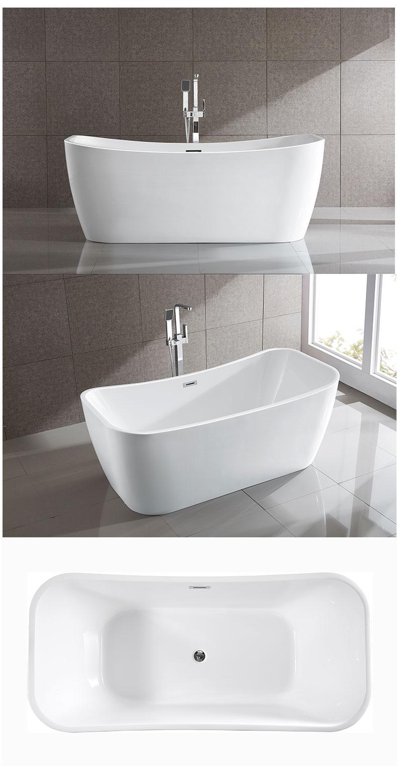 1700x800 Freestanding Bathtub