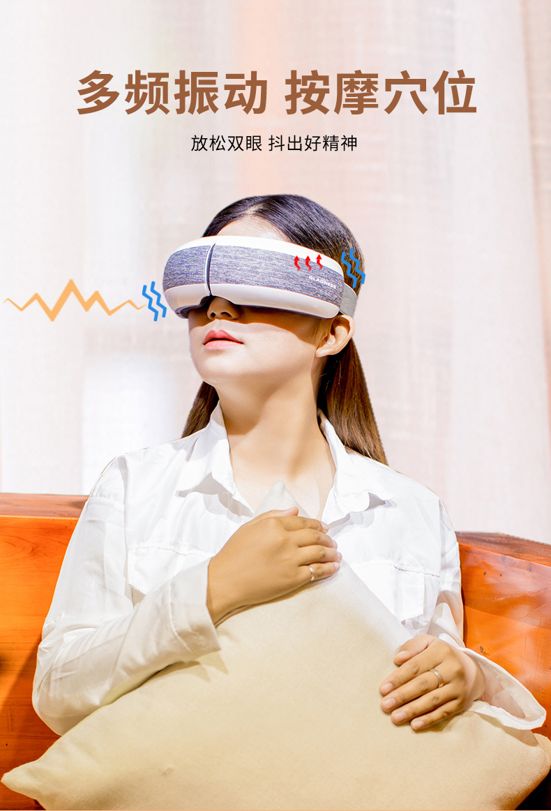 eye massager Manufacturer