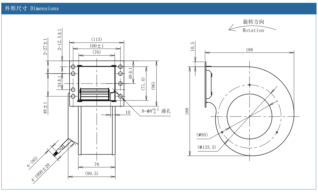 DC Single Inlet Forward Centrifugal Fans PA66 Material
