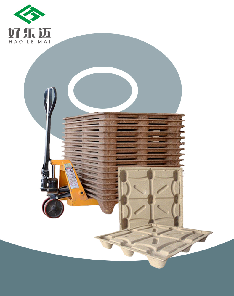 press wood pallet manufacturers in China