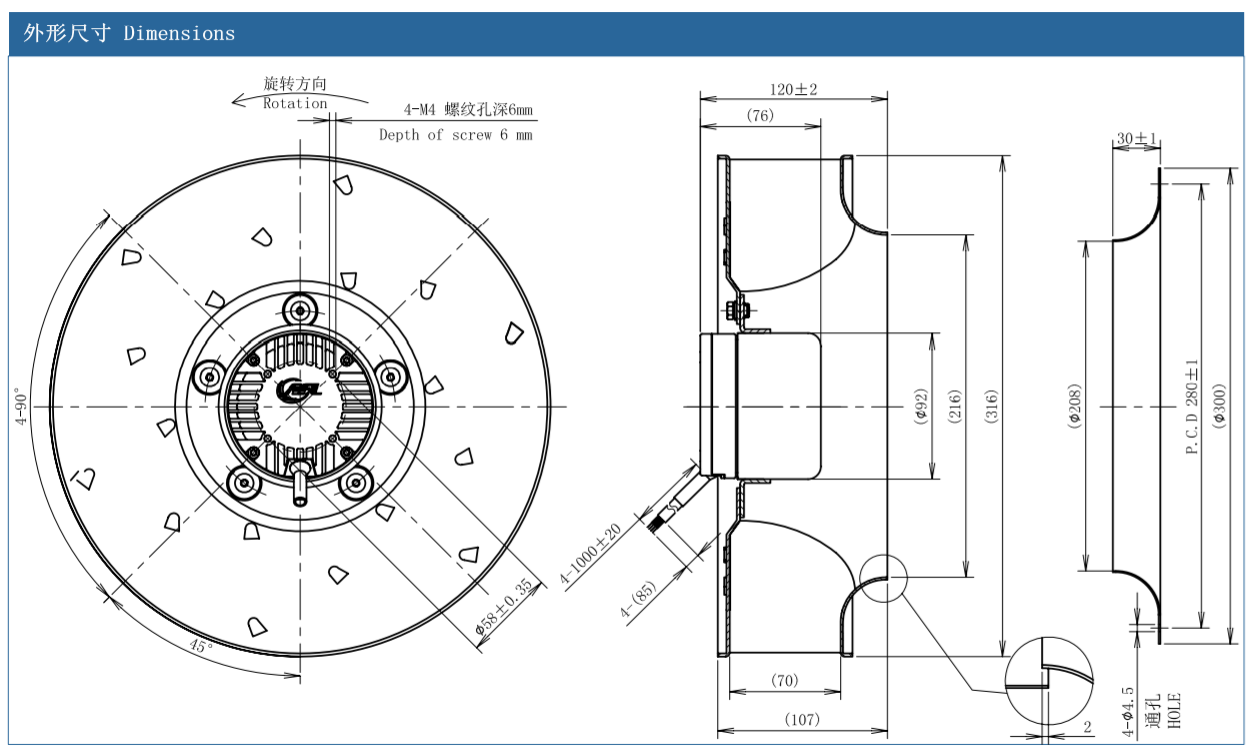 centrifugal fan outlet design