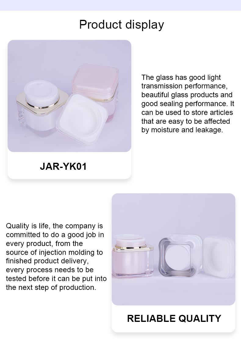 bamboo cosmetic bottles Jar