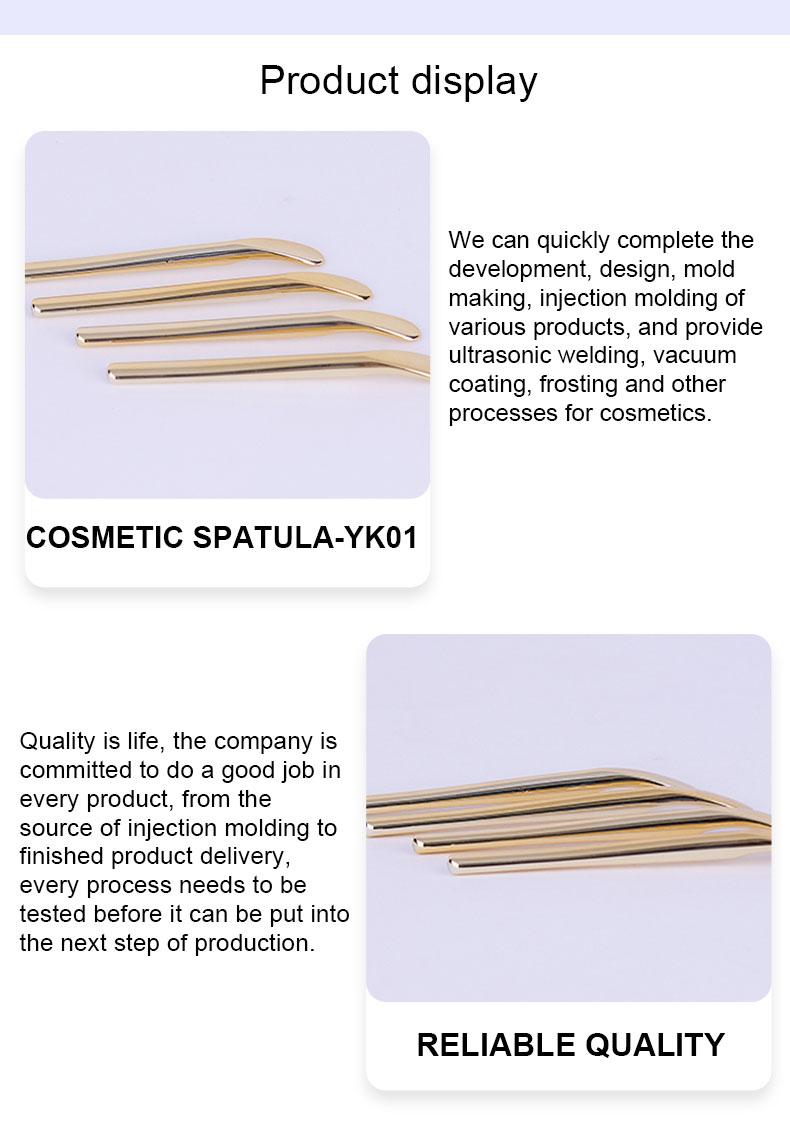 Cosmetic Plastic Spoon OEM