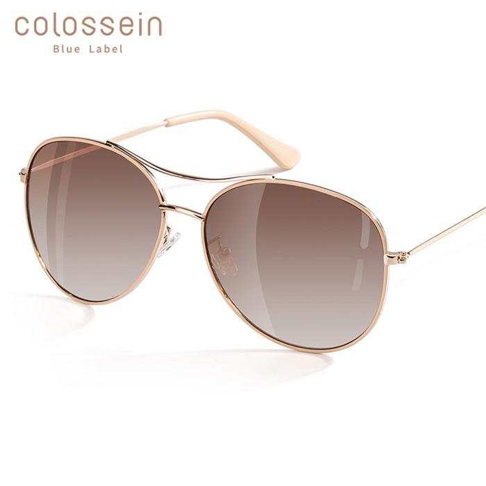 Fashion Gold Frame Driving Pilot Sun Glasses