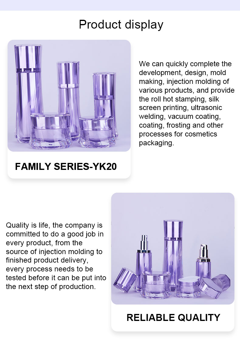 clear plastic cosmetic bottles