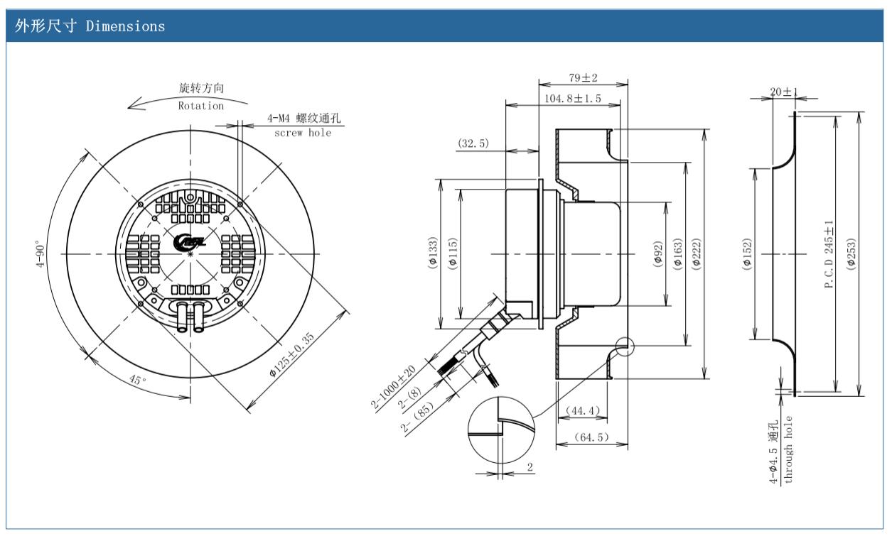 centrifugal fan vs axial fan