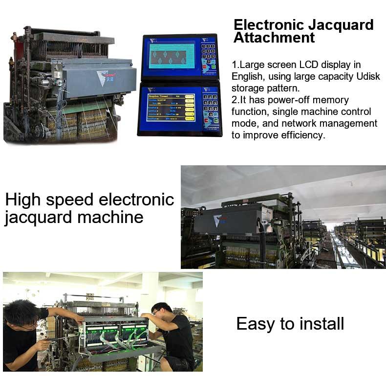 Electronic Jacquard Attachment,Electronic Jacquard Attachment Suppliers