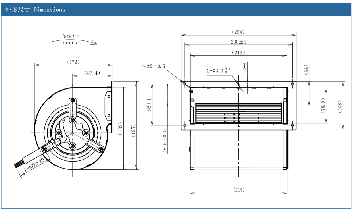 centrifugal extractor fan kitchen