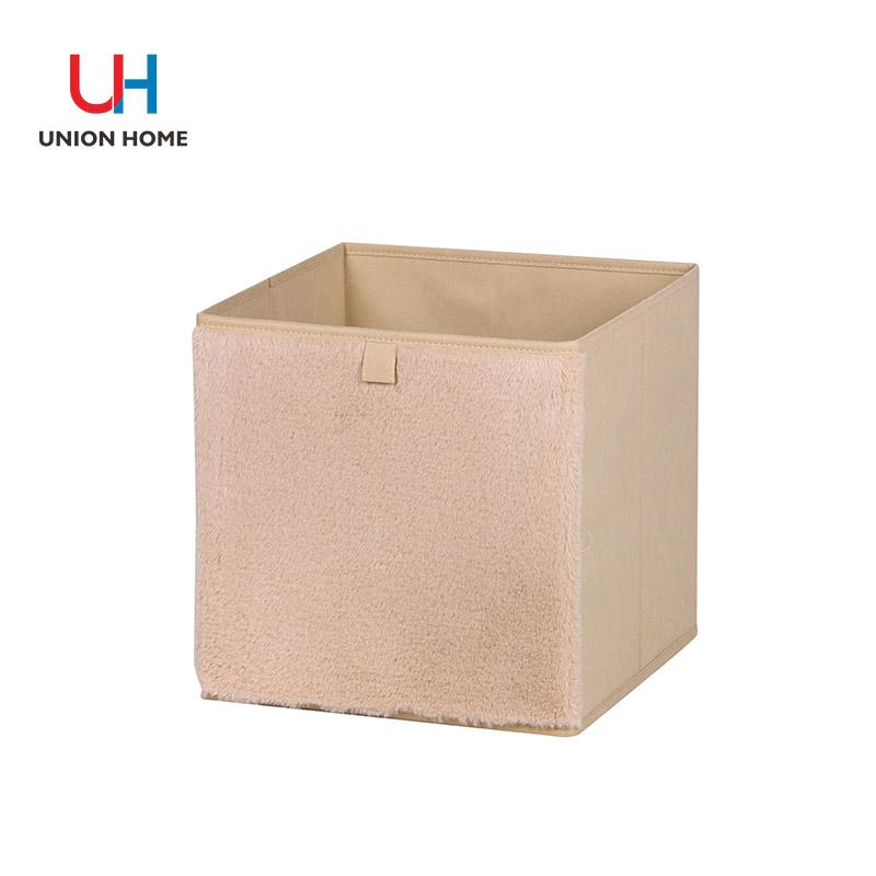 Cube storage organizer
