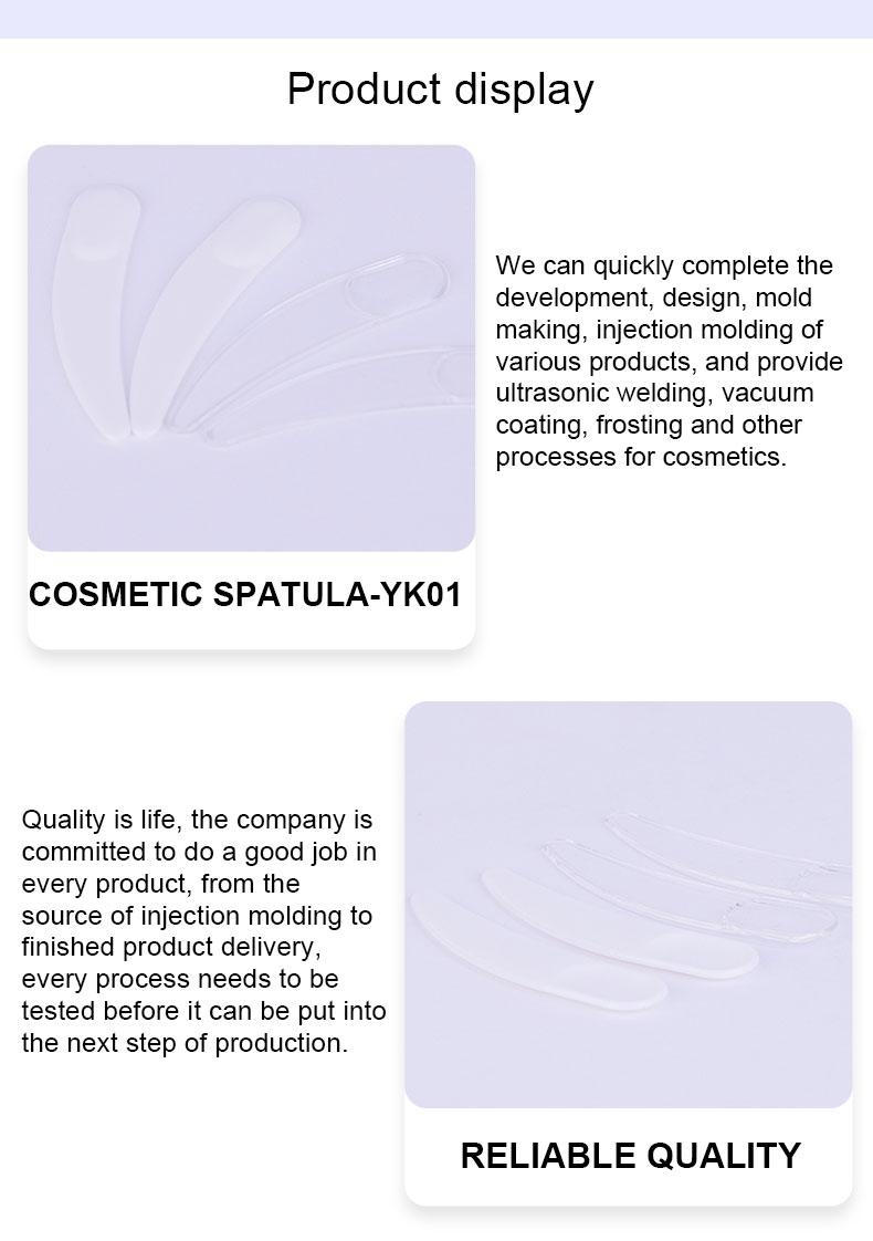 Cosmetic Plastic Spoon Supplier
