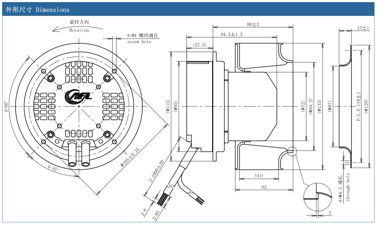 HAINING AFL Electric Co., Ltd. mainly produces: Centrifugal fan, ec fan, axial fan, blower fan, radial fan, EC motor, external rotor motor, DC fan; DC motor; DC brushless motor and more. Welcome to call to discuss cooperation.