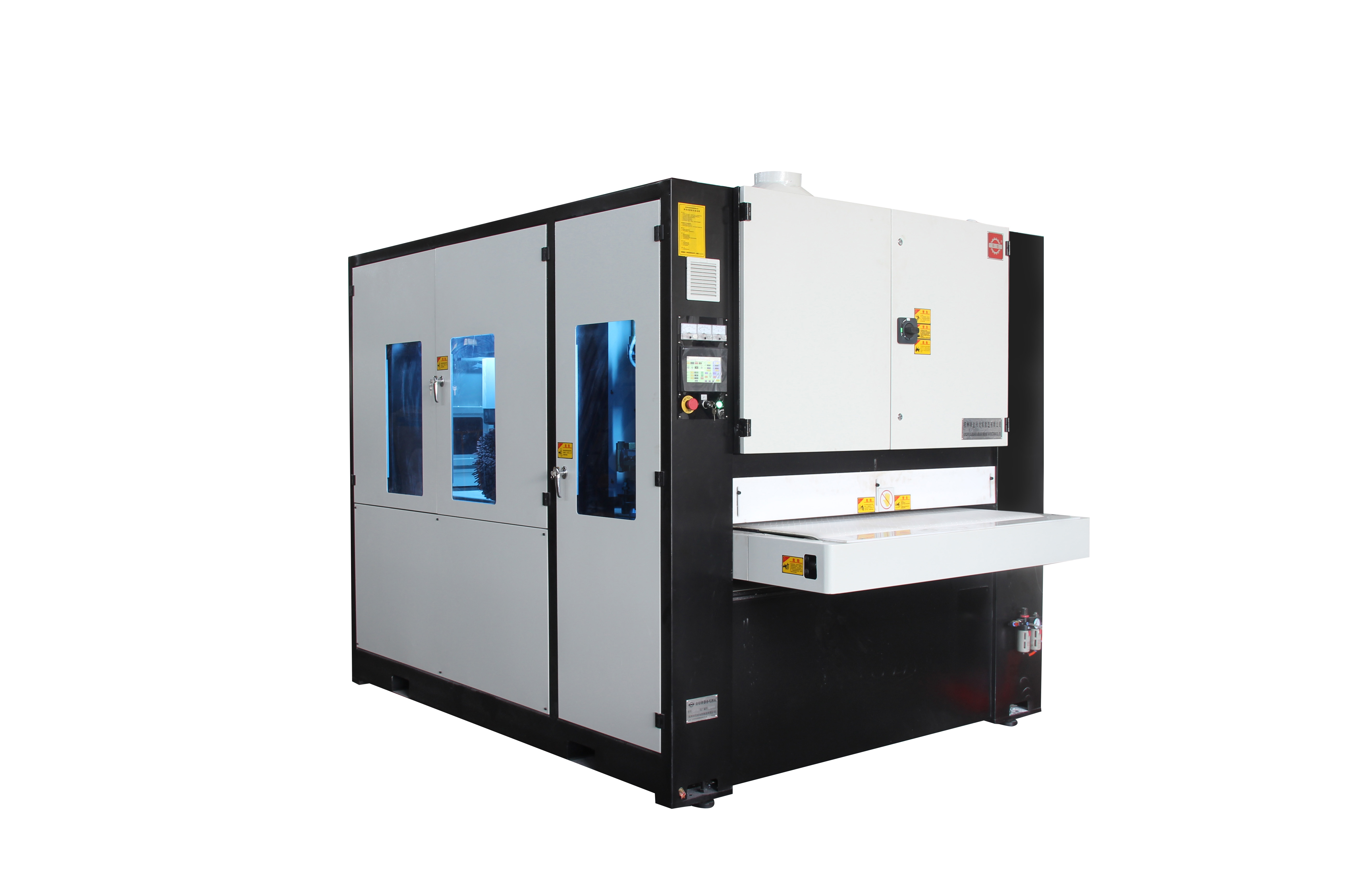 edge rounding machine supplier