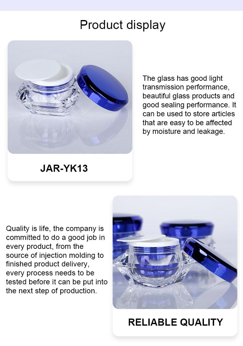 dark color cosmetic bottle jar