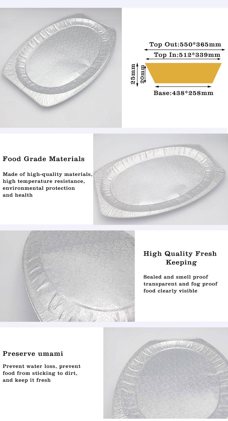 large aluminium foil trays,large aluminium foil trays Manufacturers