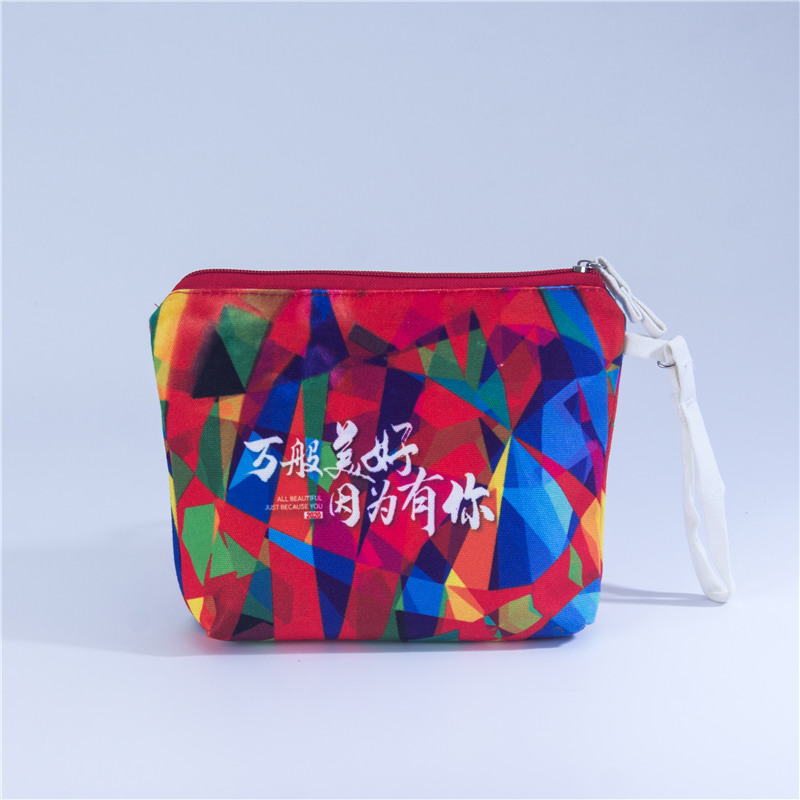 pouch bag for women Suppliers