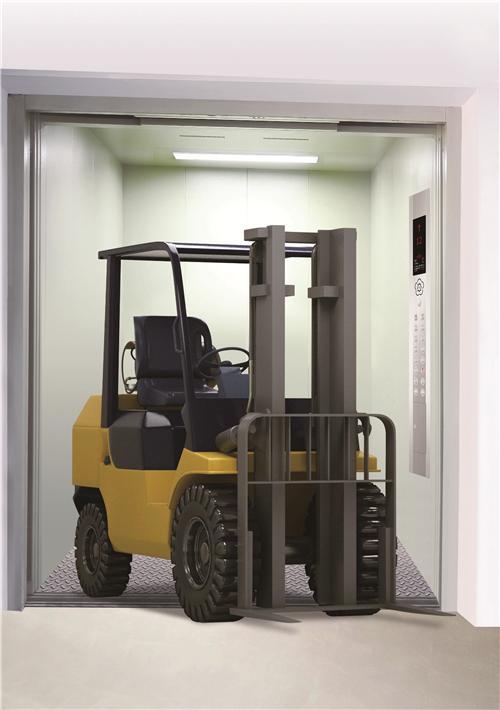 AC Drive type cargo elevator