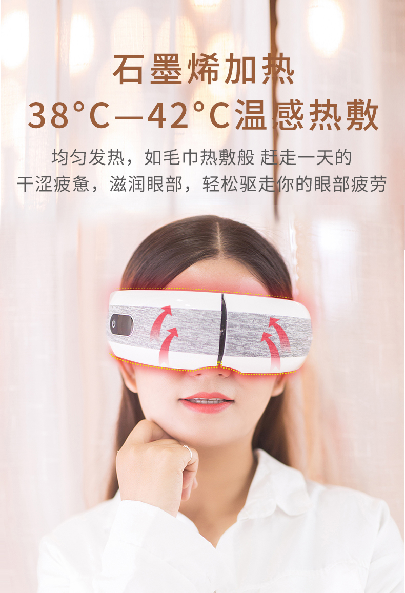 eye massager review Supplier