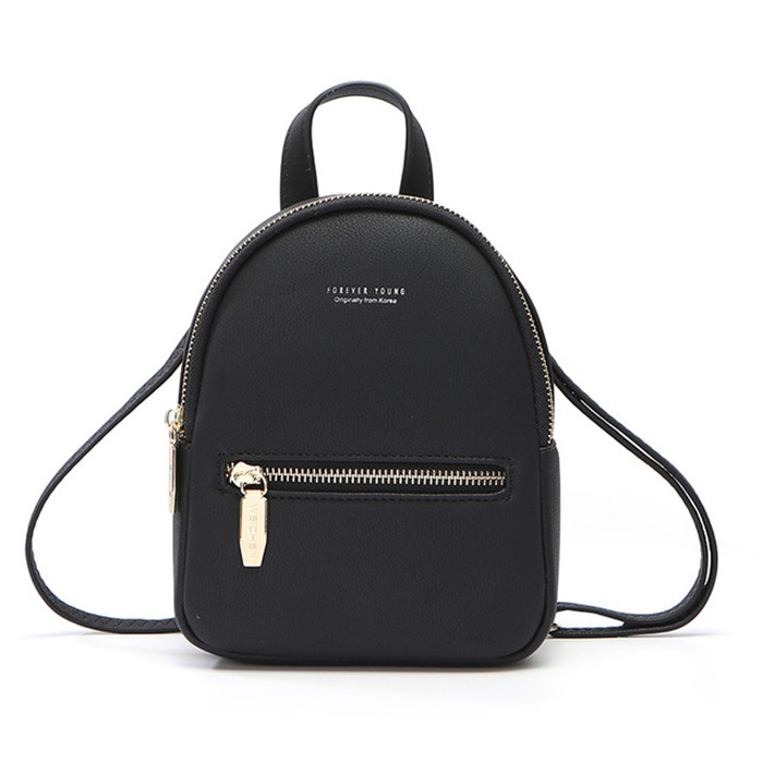 Mini Soft Touch Multi-Function Small Backpack