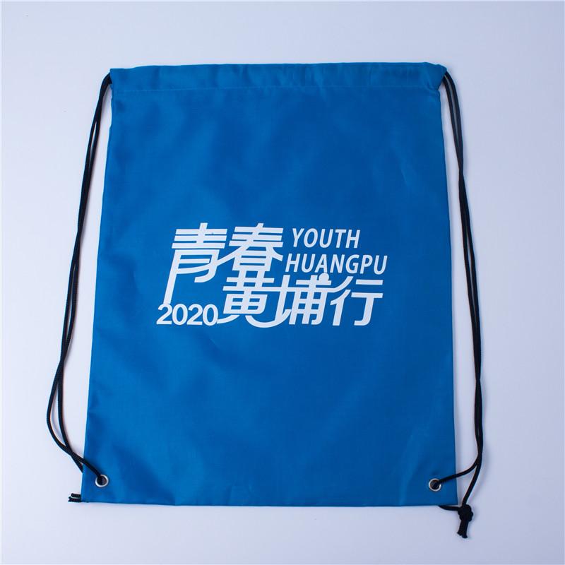 Length Handle drawstring bag