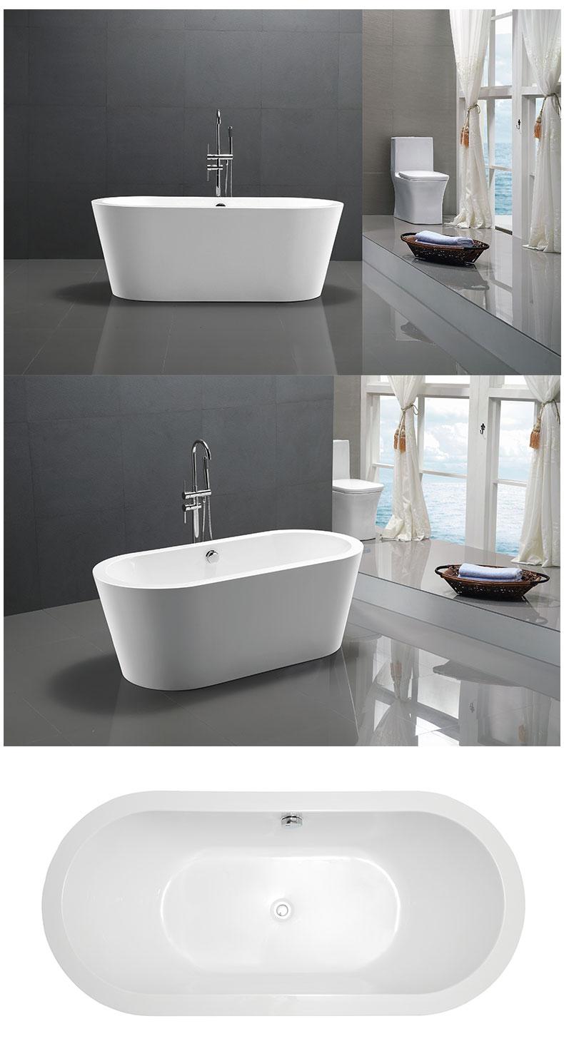 Overal shape bathtub manufacturers