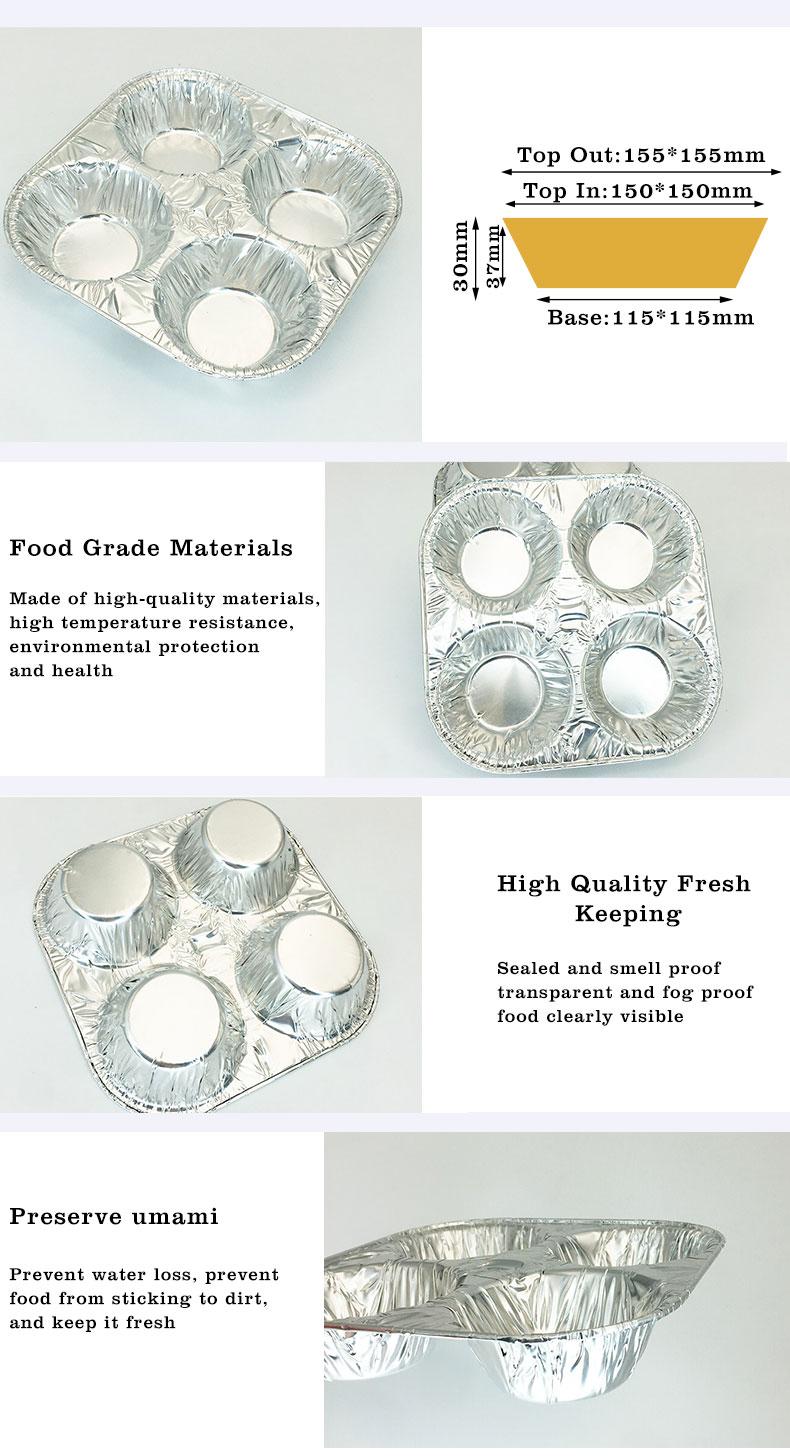 Devided aluminium containers manufacturers