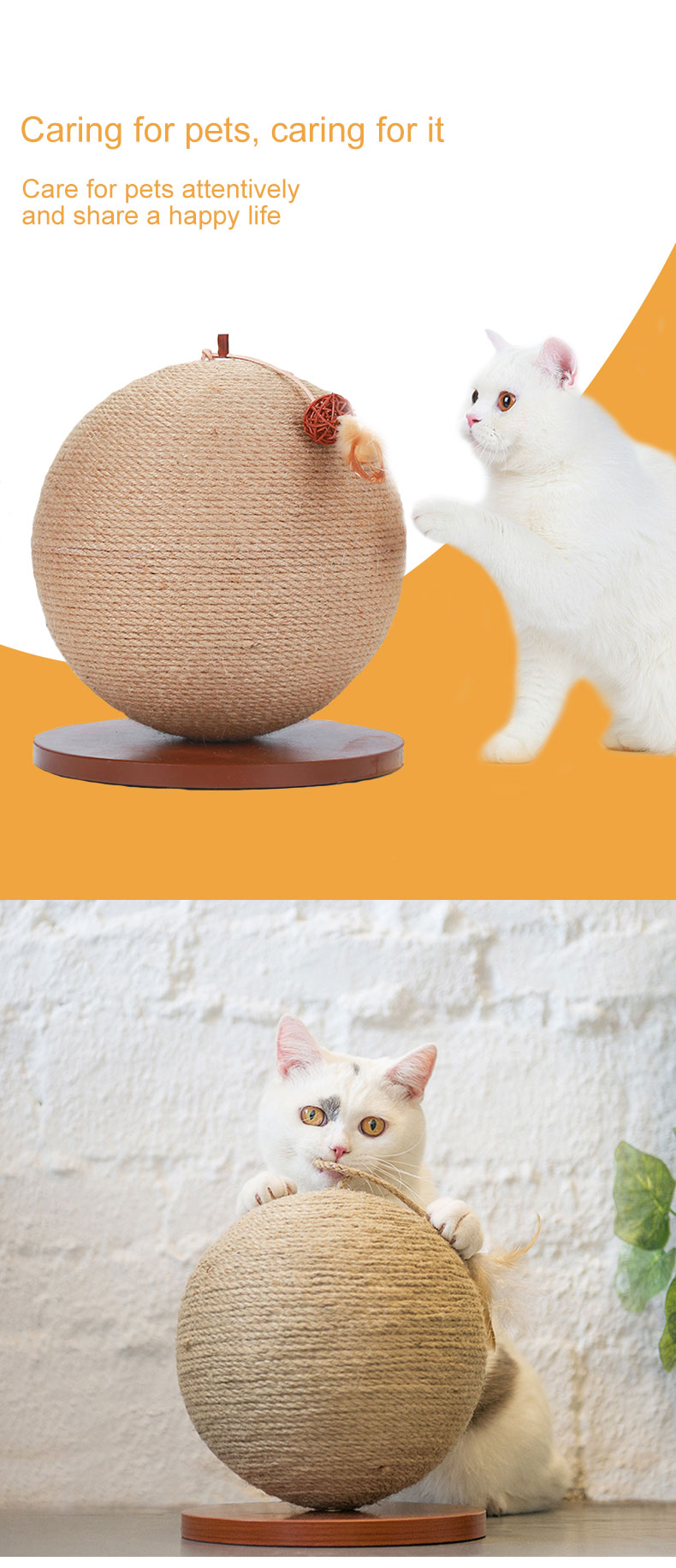 Pet Cat scratcher