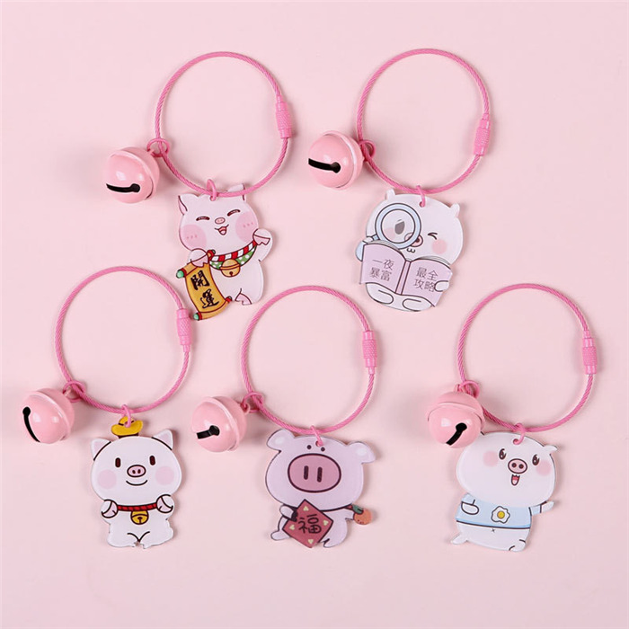 Pink Pig Bell Keychains