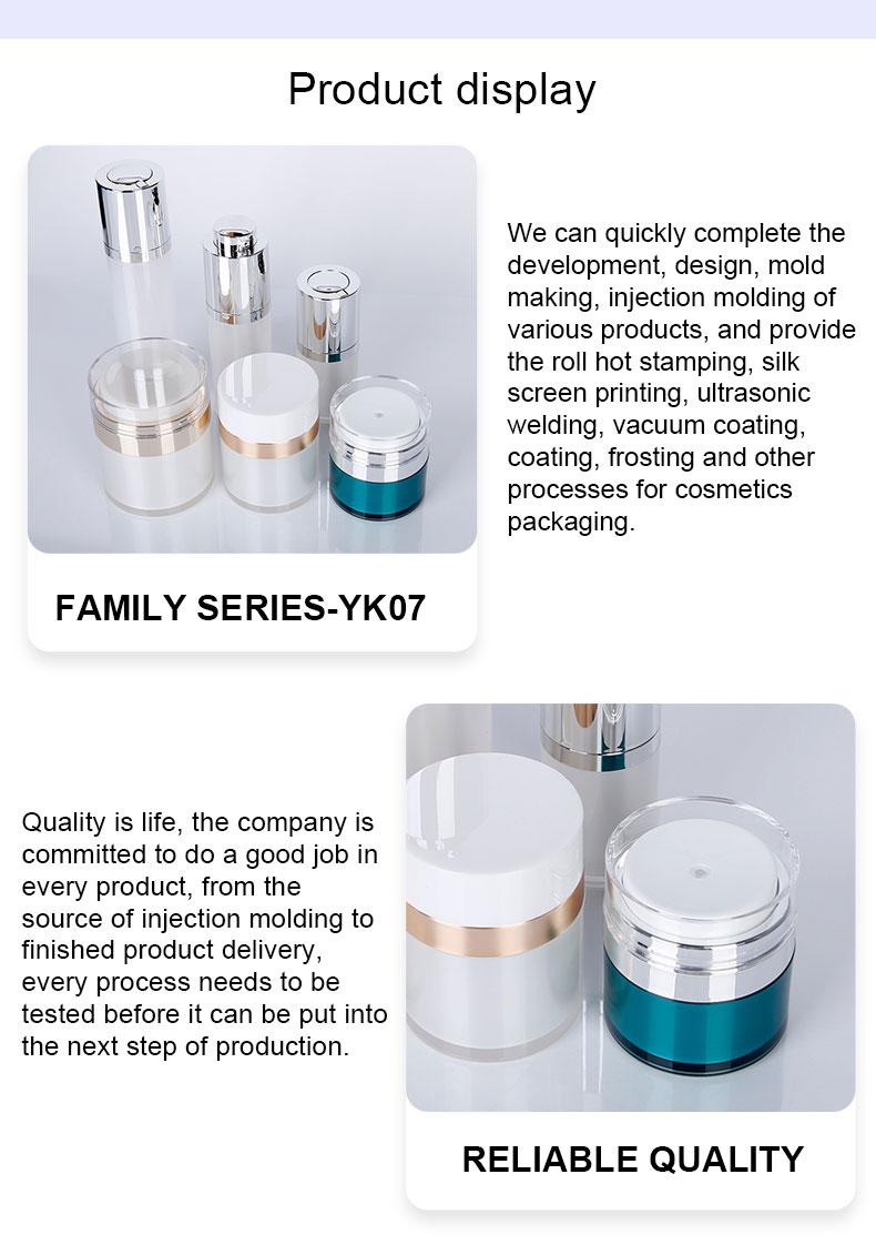 Cosmetic bottles wholesale