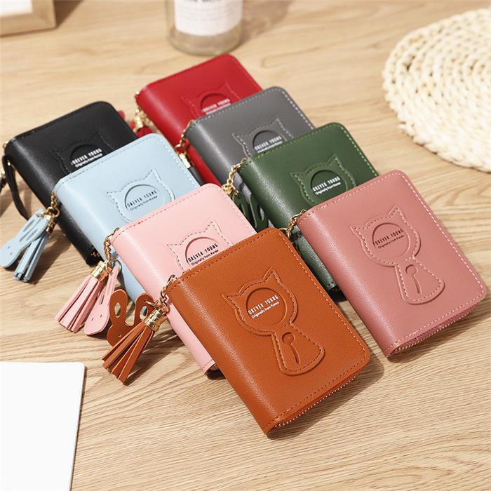 Mini key change purse